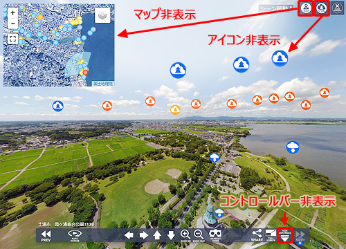 VR画面上の地図・アイコン・コントロールバーを非表示にする