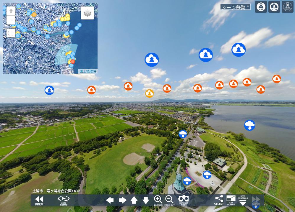 空中VRシーンイメージ