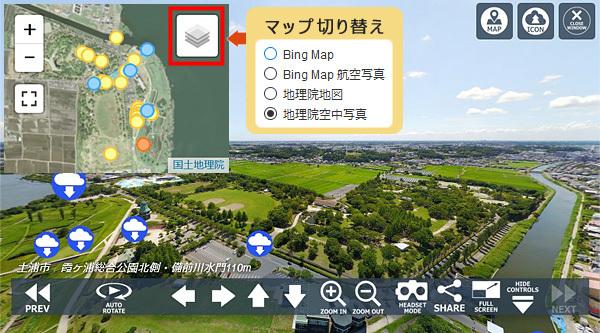 国土地理院やBing等のマップに対応した観光スポット表示