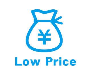 クラウド提供による驚きの低価格