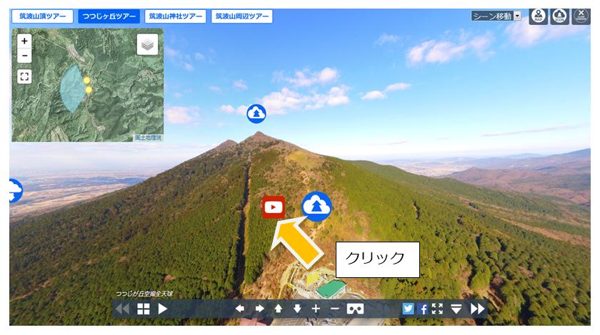 VRシーンに埋め込んだYouTubeアイコンのイメージ