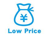 クラウド提供による低価格サービス