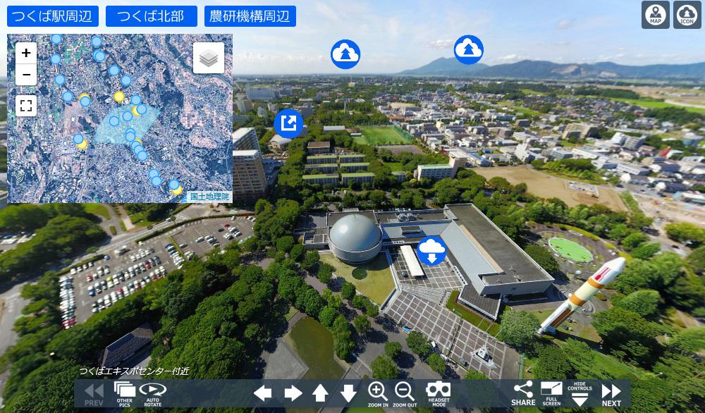 北海道観光VRツアー