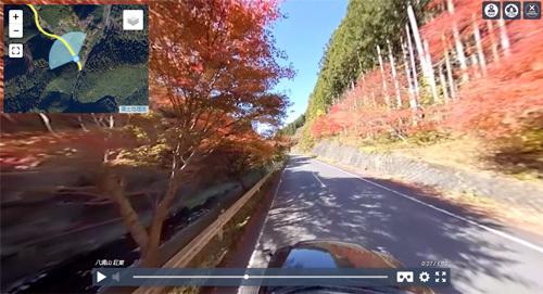 車走行VR動画 八溝山の紅葉